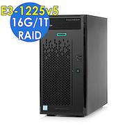 HP ML10 Gen9 E3-1225v5/16G/1T/RAID 直立伺服器