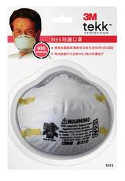 3M TEKK Protection N95 防護口罩★Safetylite★滿899免運★