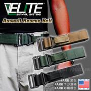 Elite Assault Rescue Belt 救援腰帶(#ARB)