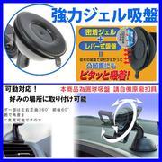 garmin Drive 51 2465T 57 52 40 assist DriveSmart 50 3590吸盤支架