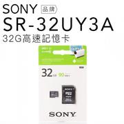 SONY 記憶卡 32G 90MB/S