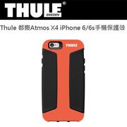 Thule Atmos X4 iPhone 6/6s 手機保護殼TAIE-4124