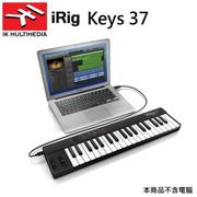 『IK Multimedia iRig Keys 37』 USB PC/MAC MIDI主控音樂鍵盤/迷你鍵
