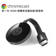 Google Chromecast V3  HDMI 媒體串流播放器