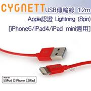 Cygnett Apple認證 Lightning (8pin) USB傳輸線 1.2m