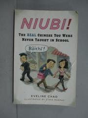 【書寶二手書T1/語言學習_LJC】Niubi!: The Real Chinese You Were Never Taught in School_Eveline Chao