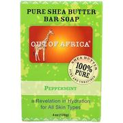 [iHerb] [iHerb] Out of Africa Pure Shea Butter Bar Soap, Peppermint, 4 oz (120 g)