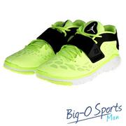 特價促銷款 NIKE 耐吉 JORDAN FLIGHT FLEX TRAINER 2  運動休閒鞋 男 768911305 Big-O Sports
