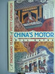 【書寶二手書T5/原文書_QKX】China's Motor_Hill Gates