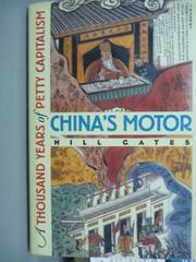 【書寶二手書T3/原文書_QKX】China's Motor_Hill Gates