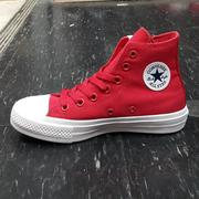 Converse Chuck Taylor All Star II 2代 高筒 紅色 帆布 LUNARLON 鞋墊 150145C