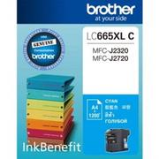 【Brother】Brother LC665XL-C 原廠藍色墨水匣(LC665)