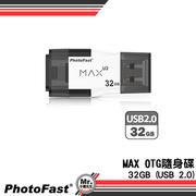 ※手機先生※【PhotoFast】Apple OTG i-FlashDrive MAX 2.0 USB2.0 永準 雙頭龍 32G