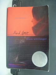 【書寶二手書T5/原文小說_GFI】HARD LOVE_Ellen Wittlinger