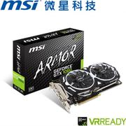 【現貨】MSI GeForce GTX 1060 ARMOR 3G OCV1顯卡