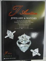 【書寶二手書T7/收藏_XED】AAAA_2014/3/8_Jewellery&Watches