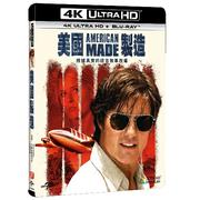 美國製造 AMERICAN MADE (4K UHD+BD)
