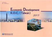 Economic Development, R.O.C. (Taiwan) 2015