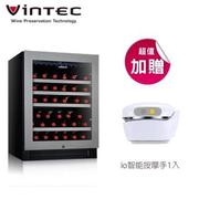 【VINTEC】單門單溫酒櫃 V40SGES3(Seamless Stainless Steel)