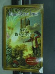 【書寶二手書T3/原文小說_MRO】Howl's moving castle_Diana wynne jones