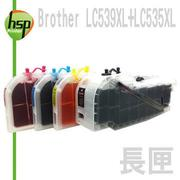 Brother LC539+LC535 長滿匣 四色 填充式墨水匣 DCP-J105