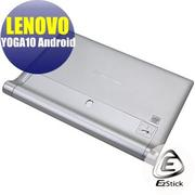 【EZstick】Lenovo YOGA Tablet 2 10 Android 1050 透氣機身保護貼(機身背貼)