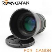 85mm F1.8 人像鏡頭 For Canon