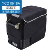 【Outdoorbase】Indel B YCD15A/18A行動冰箱防塵套