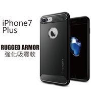 SGP SPIGEN iPhone 7 / 8 Plus Rugged Armor 強化吸震軟式手機殼