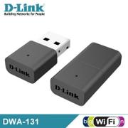 D-Link 友訊 DWA-131 Wireless N NANO USB 無線網路卡