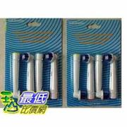 [玉山網] 8 個 相容型牙刷套 Replacement Electric Toothbrush Heads Soft-bristled SB-20A For Oral B