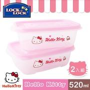 【樂扣樂扣】HELLO KITTY EZ Lock保鮮盒520ML-二入組
