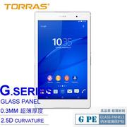 【TORRAS】Sony Xperia Z3 Tablet Compact 鋼化玻璃貼 G PE 系列 9H硬度 2.5D導角 加送面條線