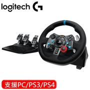 Logitech 羅技 G29 Driving Force 賽車方向盤/控制器