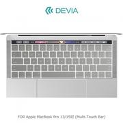DEVIA Apple MacBook Pro 13/15吋 (Multi-Touch Bar) 鍵盤膜
