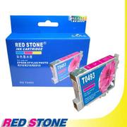 RED STONE for EPSON T049350墨水匣(紅色)