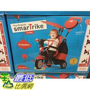 [106限時限量促銷] C1165985 COSCO SMARTRIKE CRUISE 4 IN 1 BABY TRIKE RED BLACK 史崔克多功能三輪車