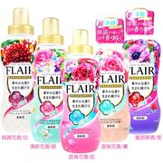 花王 FLAIR Fragrance 衣物柔軟精 超濃縮柔軟精 多種香味 570ml【娜娜香水美妝】