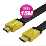 PC Park HDMI 扁線 A TO A / 15M