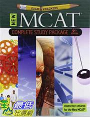 [104美國直購]  2015 美國暢銷書9th Edition Examkrackers MCAT Complete Study Package