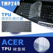 ACER TravelMate TMP248 TMP249 TPU 抗菌 鍵盤膜 鍵盤保護膜 (acer13404)
