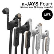瑞典 JAYS A-JAYS FOUR plus Android 專用進階版耳機 AJ4+ ◆優質的