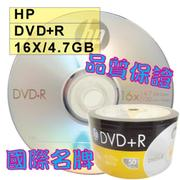 【HP 惠普】HP LOGO DVD+R 16X 4.7GB 空白光碟片(100片)