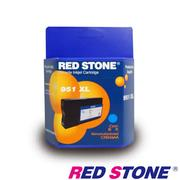 RED STONE for HP NO.951XL(CN046AA)環保墨水匣(藍色)