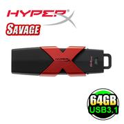 HyperX Savage USB3.1 64GB 高速隨身碟 (HXS3/64GB)-3C電腦週邊-myfone購物