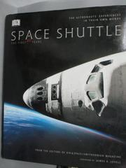 【書寶二手書T3/科學_WGI】Space Shuttle: The First 20 Years_Chuck Will