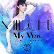 朱俐靜 My Way CD EP (購潮8)