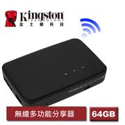 金士頓 Mobilelite Wireless G3 64GB 無線多功能分享器 (MLWG3 Pro)