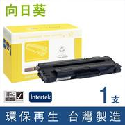 向日葵 for Fuji Xerox Phaser 3155 / 3160N (CWAA0805) 黑色環保碳粉匣