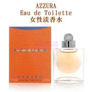 AZZURA 女性淡香水 Eau de Toilette Spray by Azzaro for Women 5ml MINI 小香【特價】§異國精品